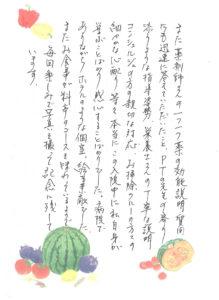 僧帽弁形成術、MAZE手術 高橋 直子さん