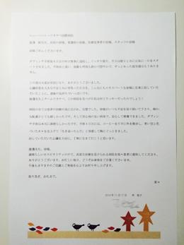 僧帽弁閉鎖不全症(僧帽弁形成術 ダビンチ) T.K.さん